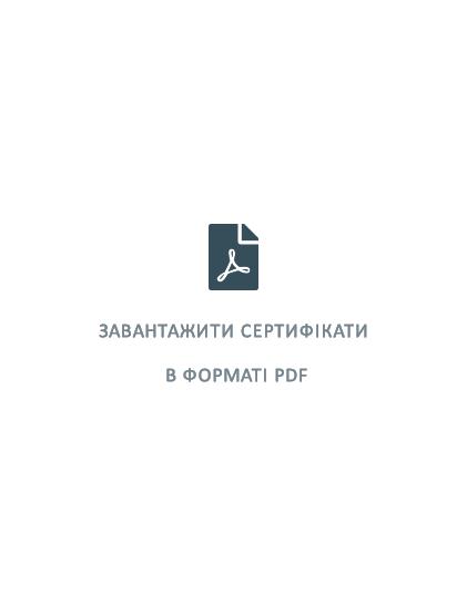 file-pdf-solid